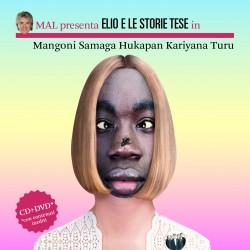 Elio Samaga Hukapan Kariyana Turu CD + DVD